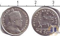 Каталог монет - монета  Эфиопия 10 бирр