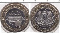 Продать Монеты Сирия 25 фунтов 2003 Биметалл