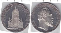 Каталог монет - монета  Вюртемберг 2 талера