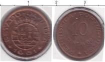Каталог монет - монета  Португальская Индия 10 сентаво