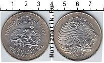 Каталог монет - монета  Эфиопия 2 бирра