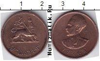 Каталог монет - монета  Эфиопия 2 цента