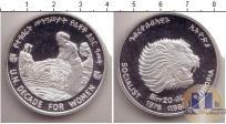 Каталог монет - монета  Эфиопия 20 бирр