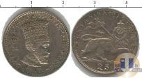 Каталог монет - монета  Эфиопия 25 бирр