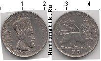 Каталог монет - монета  Эфиопия 25 матонас