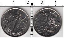 Каталог монет - монета  Эфиопия 25 центов