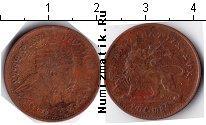 Каталог монет - монета  Эфиопия 5 матонас
