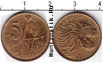 Каталог монет - монета  Эфиопия 5 центов