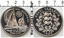 Каталог монет - монета  Эстония 10 крон