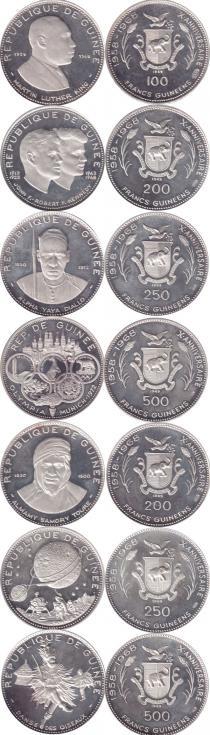Каталог - подарочный набор  Гвинея Выпуск 1969 года