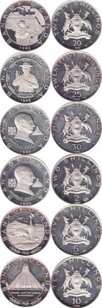 Каталог - подарочный набор  Уганда Выпуск 1969 года
