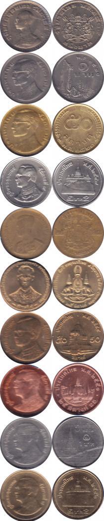 Каталог - подарочный набор  Таиланд Набор 1957-2009