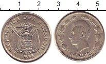 Каталог монет - монета  Эквадор 1 сукре