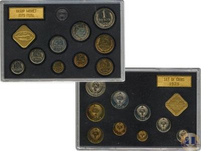Каталог - подарочный набор  СССР Монеты 1979 года