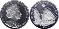 Каталог - подарочный набор  Виргинские острова Адмирал Нельсон
