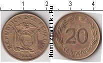 Каталог монет - монета  Эквадор 20 сентаво