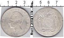 Каталог монет - монета  Эквадор 5 сукре