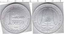 Каталог монет - монета  Жетоны 1 рубль
