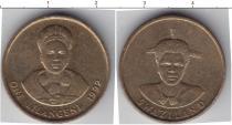 Каталог монет - монета  Свазиленд 1 лилангени