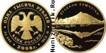 Каталог монет - монета  Россия 1000 рублей