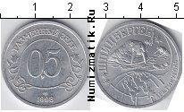 Каталог монет - монета  Шпицберген 0,5 рубля