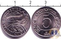 Каталог монет - монета  Шпицберген 5 рублей