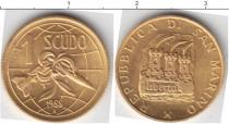 Каталог монет - монета  Сан-Марино 1 скудо