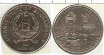 Каталог монет - монета  Афганистан 50 афгани