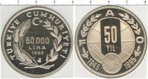 Каталог монет - монета  Турция 50000 лир