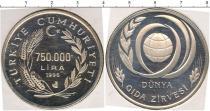 Каталог монет - монета  Турция 750000 лир
