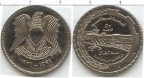 Продать Монеты Сирия 50 пиастров 1976 Никель