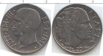 Каталог монет - монета  Италия 20 чентезимо