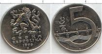 Продать Монеты Чехословакия 5 крон 1993 Медно-никель
