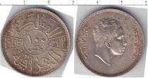 Каталог монет - монета  Ирак 100 филс