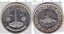 Каталог монет - монета  Пакистан 100 рупий
