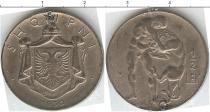 Каталог монет - монета  Албания 1/2 лека