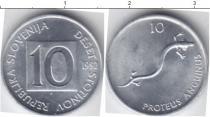 Каталог монет - монета  Словения 10 стотинок
