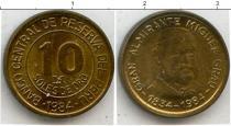 Каталог монет - монета  Перу 10 соль