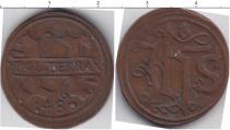 Каталог монет - монета  Бельгия Благотворительный токен