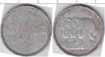 Каталог монет - монета  Вьетнам 20 сукре