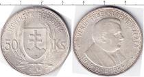 Каталог монет - монета  Словакия 50 крон