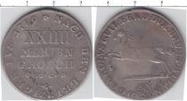 Каталог монет - монета  Ганновер 24 марьенгрош