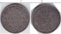 Каталог монет - монета  Гессен 1 крейцер