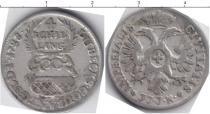 Каталог монет - монета  Любек 4 шиллинга