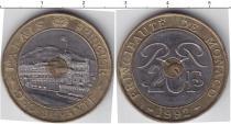 Каталог монет - монета  Монако 20 франков