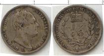 Каталог монет - монета  Эссекуибо и Демерара 1/2 гуильдера