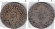 Каталог монет - монета  Египет 5/10 кирша