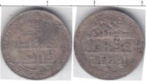 Каталог монет - монета  Мевар 1/8 рупии