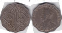 Каталог монет - монета  Индия 1 анна