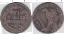 Каталог монет - монета  Брауншвайг-Люнебург 6 марьенгрош